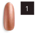 OPI Lisbon Collection Nail Art Belem Cream Step 1